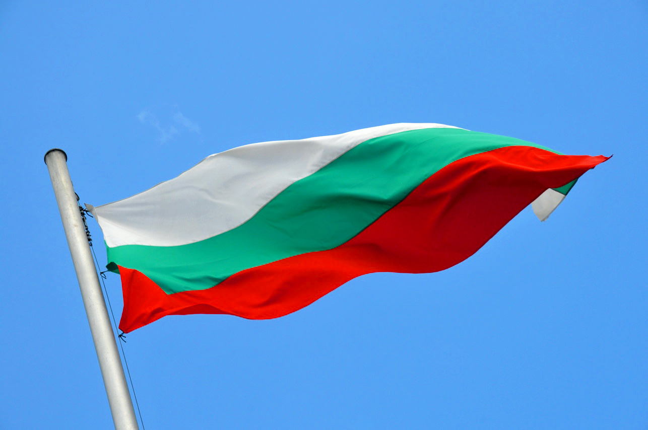 Relevant Agencies in Bulgaria and The USA