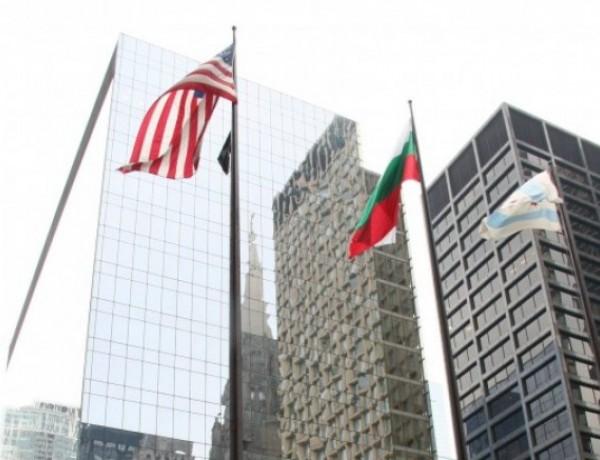 March 3 ,Chicago IL Bulgarian flag