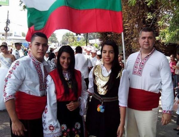 Bulgarians-Honduras