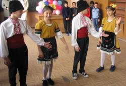 "Bulgarian Education Center ""Znanie"""